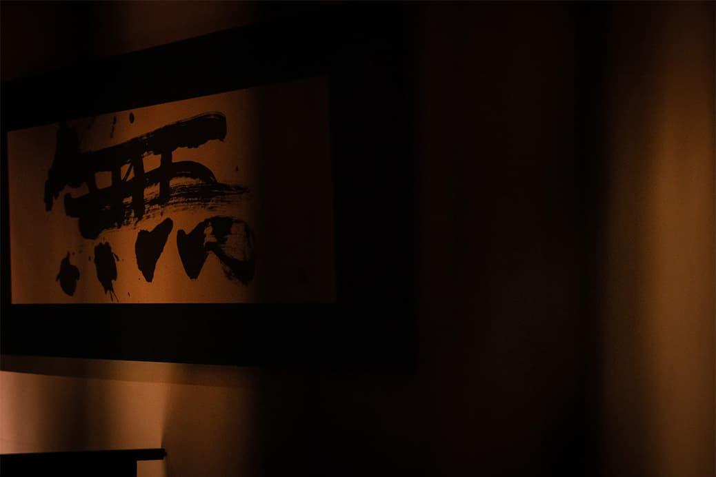 まるで銀座のレストランのような高級感あふれる雰囲気