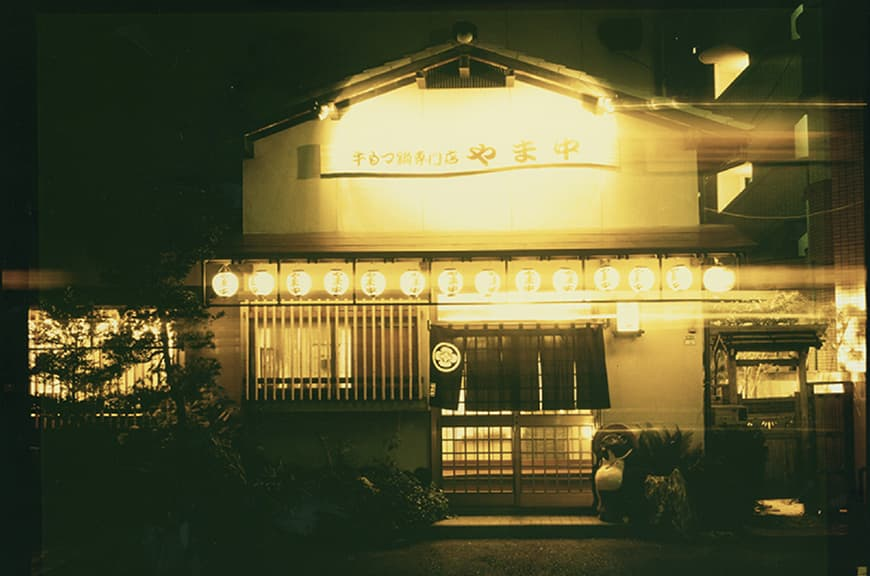 1984年福岡県で創業。名店として特集されるほど人気に